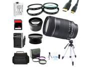 Advanced Shooters Kit for the Canon T4i includes: EF-S 18-135mm IS LENS+ MORE
