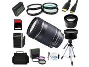 Advanced Shooters Kit for the Canon T3 includes: EF-S 18-135mm IS + MORE