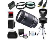 Advanced Shooters Kit for the Canon T5 includes: EF-S 18-135mm IS+ MORE ...