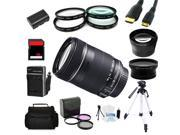 Advanced Shooters Kit for the Canon 7D includes: EF-S 18-135mm IS + MORE ...
