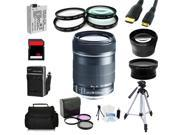 Advanced Shooters Kit for the Canon T2i includes: EF-S 18-135mm STM + MORE