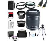 Advanced Shooters Kit for the Canon T3i includes:EF-S 18-135mm STM + MORE ..