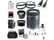 Advanced Shooters Kit for the Canon T4i includes: EF-S 18-135mm STM + MORE