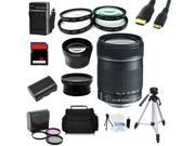 Advanced Shooters Kit for the Canon 70D includes: EF-S 18-135mm STM + MORE ...
