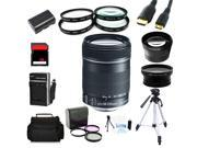 Advanced Shooter Kit for the Canon 5D MARKIII includes: EF-S 18-135mm STM+MORE..