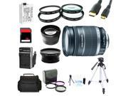 Advanced Shooters Kit for the Canon T4i includes: EF-S 18-200mm IS + MORE