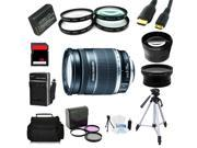 Advanced Shooters Kit for the Canon T5 includes: EF-S 18-200mm IS + MORE