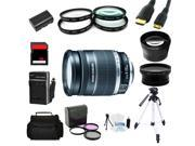 Advanced Shooters Kit for the Canon 7D includes: EF-S 18-200mm IS + MORE