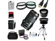 Advanced Shooters Kit for the Canon T2i includes: EF 70-300mm IS USM + MORE