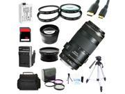 Advanced Shooters Kit for the Canon T4i includes: EF 70-300mm IS USM + MORE