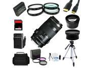 Advanced Shooters Kit for the Canon T5 includes: EF 70-300mm IS USM + MORE