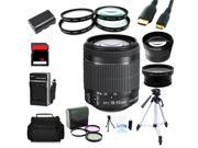 Advanced Shooter Kit for the Canon 5D MARKIII includes:EF-S 18-55mm STM +MORE..
