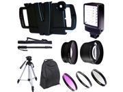 Iographer Case + Professional Tripod/Monopod/Backpack/Lens Kit for iPAD Mini