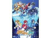 Gundam Build Fighters: Try - Complete Collection [DVD] 9SIAA765818719