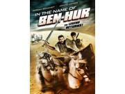 In The Name Of Ben-Hur [DVD]