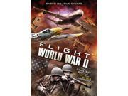 Flight World War Ii [DVD] 9SIAA765824523