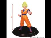 Dragon Ball Z prefabricated high quality DX figure VOL.2 Super Saiyan Goku (japan import) 9SIA10555S6000