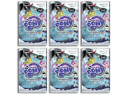 My Little Pony - Collectible Card Game - The Crystal Games - 6 Pack Lot 9SIA10555R8696