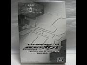 Rider Hero Series K Kamen Rider Kabuto theater public celebration clock up version (japan import) 9SIA10555S4661