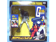 Mobile Suit Gundam muzzle Action Figure RX-78-3 single item (japan import)