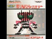 Kamen Rider series Warudokorekutaburufigyua vol.7 KR054 Masked Rider Decade ( super State ) (single ) 9SIA10555S4694