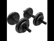 Golds Gym 40lb Adjustable Cast Dumbbell, Set of 2 9SIA1056530936