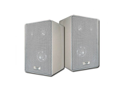 Acoustic Audio 251W Indoor Outdoor 3 Way Speakers 400 Watt White Pair New