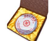 [Chinyea Teapark] Puerh Tea Gift - 2007 CNNP Red Label Puerh 7262 Chitse Beeng Cha (375g) - China High Qulity Old Pu-erh