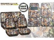Gray Forest Camo Seat Covers & Floor Mats Set – 15pc Full Interior – Surreal Natural Camouflage