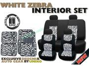 Mesh White Zebra Seat Covers with Striped Zebra Carpet Floor Mats – Animal Print Accent on Thick Padded Black Mesh – Exclusive from Unique Imports