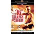 36th Chamber of Shaolin 9SIAA763XD0538