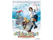 Oblivion Island: Haruka and the Magic Mirror 9SIAA763XC2966