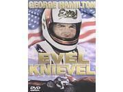 EVEL KNIEVEL 9SIA9UT66T6545