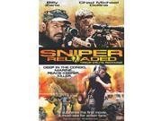 Sniper: Reloaded 9SIAA763XC2940
