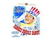 Yankee Doodle Dandy (1942) BD-50 9SIA12Z4K56903