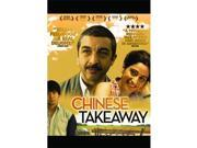 Chinese Take Away DVD-5 9SIAA765830571