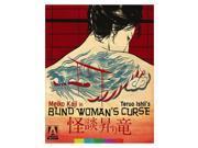 BLIND WOMANS CURSE (BLU-RAY/DVD) 9SIA12Z52A1490