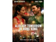 Already Tomorrow in Hong Kong DVD-5 9SIA12Z56U3024