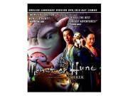 Monster Hunt: English Language Version - DVD & BLU-RAY Combo Pack (BD) DVD5 BD25 9SIA12Z56U3095