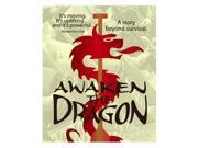 Awaken the Dragon BD-25 9SIAA765803364