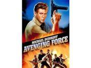 AVENGING FORCE (1986/DVD/WS 1.85) DVD 9SIA12Z4V00343