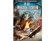 P-51 DRAGON FIGHTER (DVD) 9SIA12Z4K95945