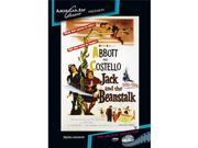 Jack And The Beanstalk DVD Movie 1952 9SIA12Z6MG7124