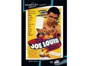 The Joe Louis Story DVD Movie 1953 9SIA12Z6MG4002