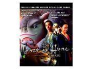 Monster Hunt: English Language Version - DVD & BLU-RAY Combo Pack (BD) DVD5 BD25 9SIA12Z77Z0133