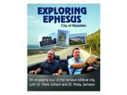 Exploring Ephesus: City of Apostles (BD) BD-25 9SIA12Z77Z5650
