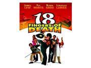 18 Fingers of Death! (BD) BD25 9SIA12Z77Z5713