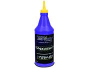 Royal Purple 01300 Max-Gear Synthetic Gear Lube Oil 75W90 1 Quart