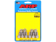 ARP 437 3001 Chevy 10 bolt SS rear end cover bolt kit
