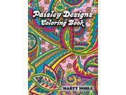 Dover Publications-Paisley Designs Coloring Book